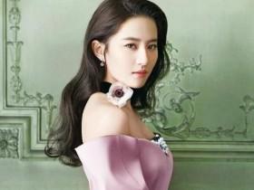 刘亦菲入选好莱坞 花木兰或许可使其大红大紫