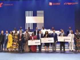 马云非洲综艺首秀 非洲版赢在中国