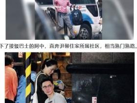 "selina前夫新恋情 竟是41岁的""金钟视后""尹馨"