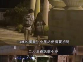 """袁咏仪帮儿子澄清 """"恋爱""""对象男儿身"""
