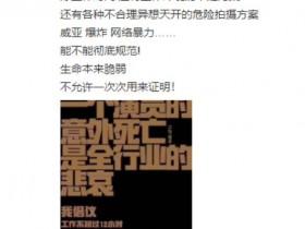 张雨绮带儿女出街 不理网络争议