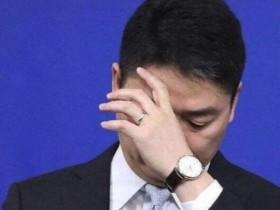 刘强东案二次开庭 焦点京东对刘强东涉嫌袭击行为是否有连带责任