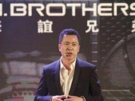 王中磊致员工信 回顾2019创业以来最为艰难的一年