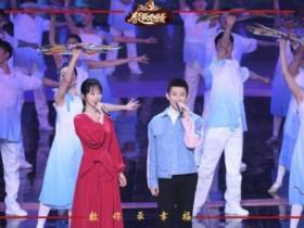 杨紫张一山同台 届时《家有儿女》剧组合体