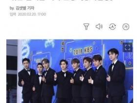 EXO成员不会变动 成员们希望今后也一如既往地一起活动