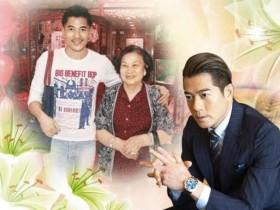 郭富城母亲去世 定于三月四日于香港殡仪馆举行