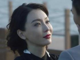 《完美关系》斯黛拉意外怀孕 叶东烈:我会负责