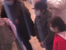刘烨妻子从法国回京 乖乖配合检疫