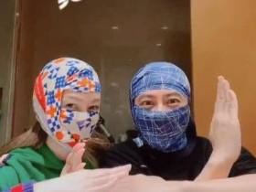 孙耀威与妻子录视频 两个内裤当做口罩