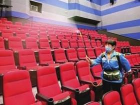全国影院暂不复业 需等待国家电影局通知