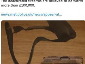 007邦德手枪被盗 估计价值超过10万英镑