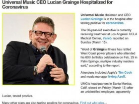 环球音乐CEO确诊 领导环球音乐成世界音乐巨头