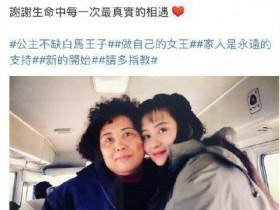 陈德容离婚 媒体猜测因丁克观念和平分手