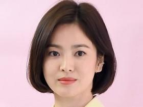 宋慧乔挂牌售豪宅 82亿韩元(约4766万人民币)