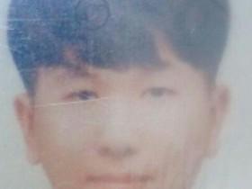 N号房18岁共犯 2001年5月生18岁