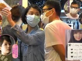 周慧敏老公疑再出轨 倪震与约30岁左右的短发女子现身闹市