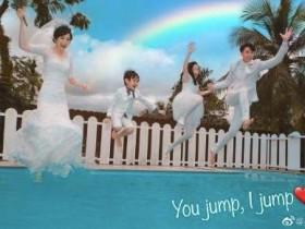 吴尊林丽吟婚纱照 一家四口游泳池跳水照