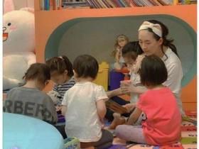 """章子怡与醒醒开派对 称自己是""""孩子头儿"""""""
