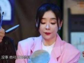 """袁姗姗道歉 发表""""文物碎了能再修复""""的言论道歉"""