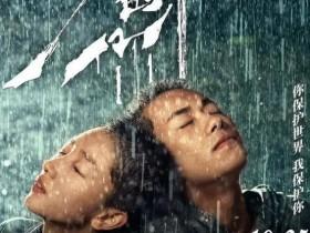 香港电影金像奖获奖名单 周冬雨金像奖影后 易烊千玺最佳新人