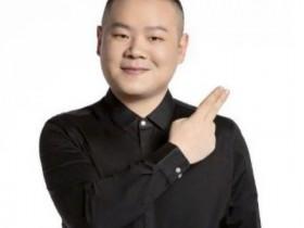 岳云鹏把壁纸换成张钧甯名字 双方高情商化解尴尬