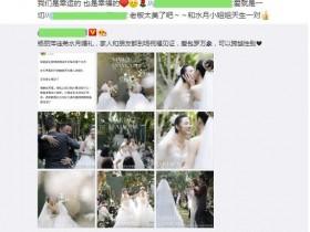 杨丽萍徒弟水月婚礼 徒弟水月跟同性爱人结婚了
