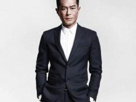 古天乐给香港底层演员发抗疫基金 金额为每人9000元港币
