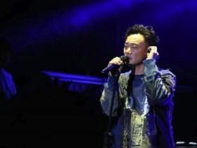 陈奕迅线上演唱会时间 以慈善做为出发点