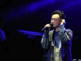 陈奕迅线上演唱会 以慈善做为出发点