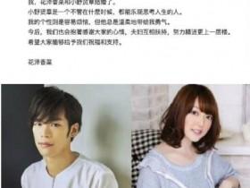 花泽香菜小野贤章结婚 社交平台宣布结婚