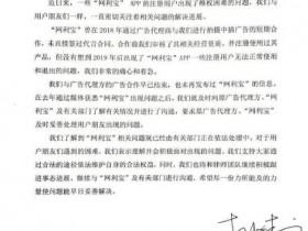杜海涛工作室声明 短期合作未直接签过代言合同