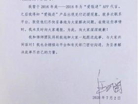 汪涵发声明道歉 和律师团队将积极和大家一起跟进此事