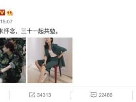 江疏影晒20岁军训旧照气质出众 迷彩服坐在地上