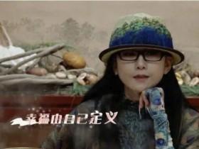 杨丽萍首回应未生子 青春环游记热播