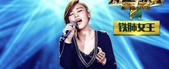 歌手李佳薇兼职房产中介 近况可以说算得上是凄惨落魄