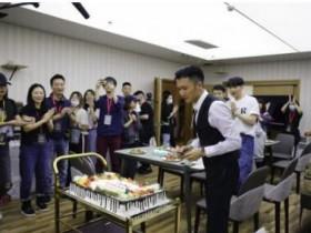"""谢霆锋40岁庆生现场""""中国好声音""""节目组度过"""