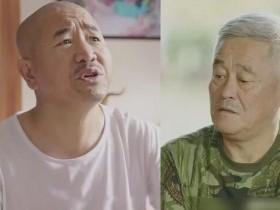 赵本山辟谣网传刘能换人原因 真正的原因是因为王小利最近身体不好