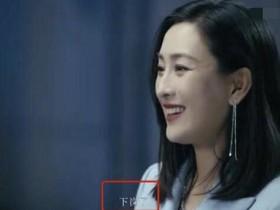 刘洲成点赞说马苏拍戏少视频 刘洲成马苏之间的撕X过往又再次被提出