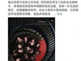 章子怡夸Angelababy演技 原著作者陈雪也称符合自己心里的角色