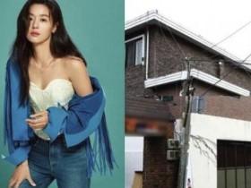全智贤出售豪宅赚3000万 此时出售豪宅或与疫情有关