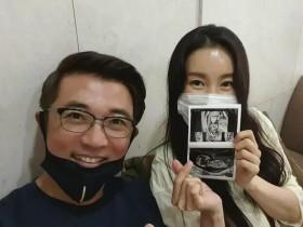 安在旭妻子怀二胎 个人社交平台晒出宝宝B超照