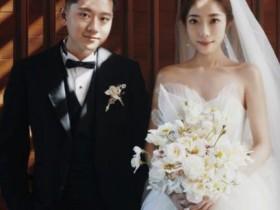 王以太结婚 说唱歌手官宣结婚
