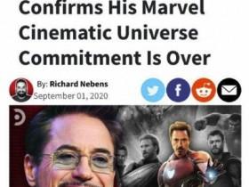 小唐尼确认告别漫威电影 目前暂无回归计划