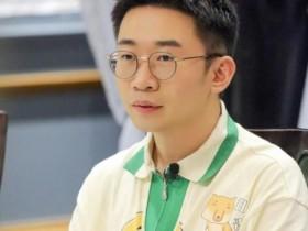 杨迪眼睛睑板腺消失 网友表示不敢做低头族了
