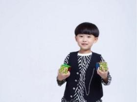 易烊千玺弟弟创魔方世界纪录 弟弟7岁就破了世界纪录