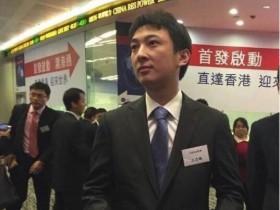 王思聪超越马云 胡润百富榜榜单出炉
