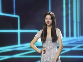 2020年韩国小姐冠军诞生 决赛要求参赛者必须不化妆且穿着正装