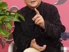 王刚回应身价10亿 否认是现代版和珅
