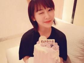 杨紫 别祝我生日快乐 11月6日是杨紫的生日