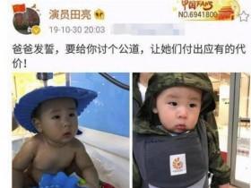 44岁杨明娜疑离婚 杨明娜此前还被曝出过出轨开房